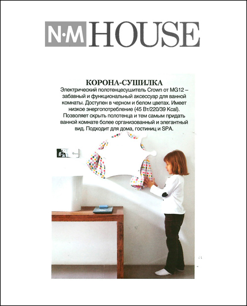 N-M HOUSE